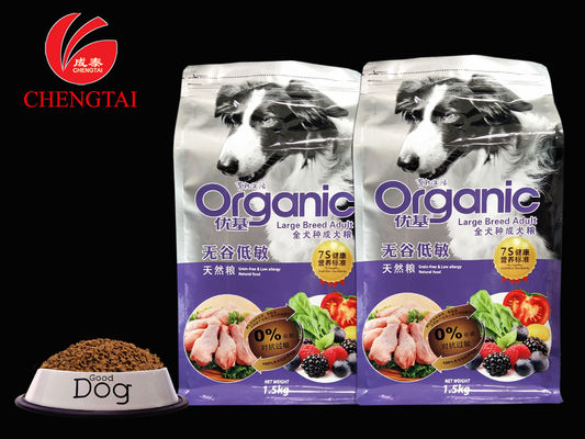 Custom Order Pet Food Packaging / Flat Bottom Bag for Dog Food